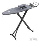 燙衣板 熨衣架家用摺疊熨燙板高檔熨斗墊板燙衣服架子熨衣板 HM 3C優購