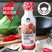 韓國 阿珠嬤 韓式泡菜醬汁 310g 調味醬 沾醬 辣椒醬 泡菜醬汁 韓式泡菜 醃泡菜