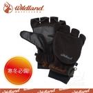 【Wildland 荒野 中性 防風保暖翻蓋手套《黑》】0A32005-54/超細天鵝絨/手心止滑/機車手套