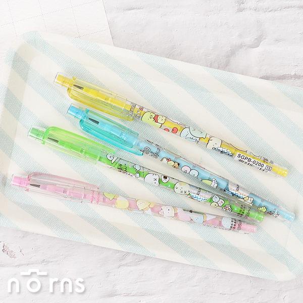 【角落生物免削鉛筆v2】Norns SAN-X正版文具 附橡皮擦頭