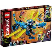 樂高 LEGO 71711 阿光的電子龍