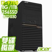 【現貨】ACER P30F6 i7-9700/8G/256SD+1TB/GT1030 2G/500W/W10P 雙碟獨顯