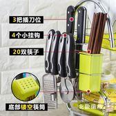 一件8折免運 瀝水架碗架瀝水碗碟盤子架刀架晾洗放碗櫃用品餐具碗筷收納盒廚房置物架xw