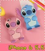 【萌萌噠】iPhone 6 / 6S Plus (5.5吋) 矽膠立體卡通 史迪仔保護殼 全包防摔 矽膠軟殼 手機殼 手機套