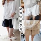 孕婦裝 MIMI別走【P61818】轉轉夏天 舒適百搭口袋孕婦短褲 托腹設計