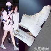 馬丁靴女真皮英倫風2020新款韓版靴子短靴女ins網紅潮后拉鏈百搭【小艾新品】
