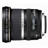 CANON EF-S 10-22mm f/3.5-4.5 USM (平輸)