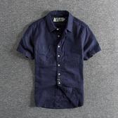 長袖襯衫 夏季工裝口袋水洗麻料襯衣 舒適透氣百搭歐美男士短袖襯衫青年