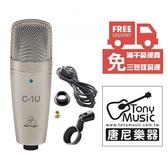 ☆唐尼樂器︵☆免運費 Behringer C-1U USB 大震膜 電容式 麥克風 含固定座 收納盒 公司貨保固 C1U