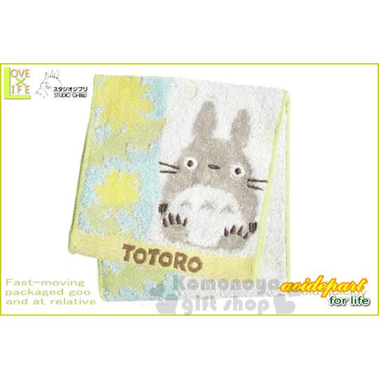 〔小禮堂〕宮崎駿 Totoro 龍貓 毛巾布收納袋《綠.坐姿.葉子》日本丸真系列 4992272-60180
