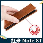 Xiaomi 小米 紅米機 Note 8T 復古格紋保護套 磨砂皮質側翻皮套 隱形磁吸 支架 插卡 手機套 手機殼
