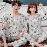 蔻綿綢男女人造棉長袖情侶睡衣純棉綢兩件套裝家居服 艾莎