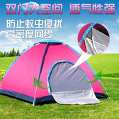 全自動帳篷2人戶外雙人單人帳篷3-4人沙灘防曬防雨自駕遊野外露營  ATF  極有家