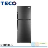 限區配送+基本安裝TECO 東元 165公升 雙門冰箱 R1801HS