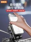 手機支架 電動車手機架導航機支架摩托外賣騎手車載自行車電瓶防震騎行固定 【99免運】