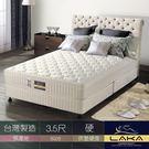 【LAKA】 3M防潑水 三線彈簧乳膠床墊(Free night系列)單人3.5尺