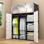 簡易衣柜布組裝單人折疊衣櫥塑料組合儲物收納柜子簡約現代經濟型推薦【狂歡萬聖節】