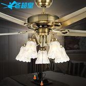 吊扇 風扇燈 木葉吊扇燈客廳歐式帶燈鐵葉電風扇燈的家用風扇吊燈 igo 非凡小鋪