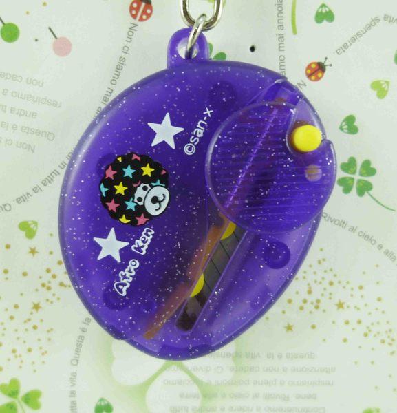 【震撼精品百貨】阿福羅_アフロ~美工刀鑰匙圈-紫