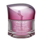 Shiseido 資生堂 White Lucent 透白修護晚霜 1.7oz, 50ml