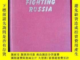 二手書博民逛書店The罕見Voice of Fighting RussiaY15