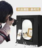 攝影棚LED小型 調光迷你拍攝燈套裝摺疊攝影燈柔光箱拍照燈道具 NMS陽光好物