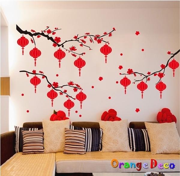 壁貼【橘果設計】紅燈籠 過年 新年  DIY組合壁貼 牆貼 壁紙 壁貼 室內設計 裝潢 壁貼