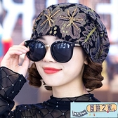 頭巾帽 帽子女春秋韓版蕾絲花朵包頭帽時尚休閒百搭頭巾帽光頭帽薄月子帽 【風鈴之家】