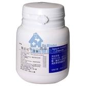 美那帝 樂活可膠囊 200粒/瓶◆德瑞健康家◆