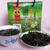 【佳芳有機茶園】有機冷泡綠茶300g
