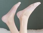 短襪 襪子女士秋天船襪純棉硅膠不掉跟短襪淺口防滑隱形春秋ins潮薄款【快速出貨八折下殺】