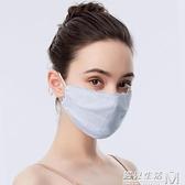 四季臉罩新款春夏隱形蕾絲透氣多層過濾防哈氣防曬親膚女蕾絲面罩 遇見生活