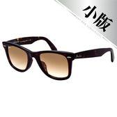 原廠公司貨-【Ray-Ban 雷朋太陽眼鏡】2140F-902/51-52-經典亞洲加高鼻墊款墨鏡-(琥珀棕鏡面/小版)