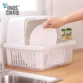 快速出貨 家用碗筷收納盒廚房置物架放碗箱碗碟架餐具瀝水碗架帶蓋碗櫃柜塑料