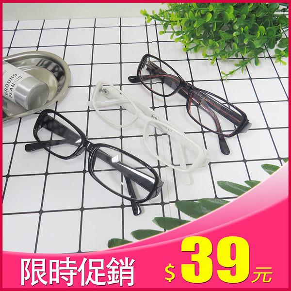 【男人幫】Z0164*韓系時尚復古中性黑膠框造型眼鏡