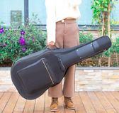 加厚加棉民謠木吉他包40寸41寸通用雙肩琴包防水背包 挪威森林