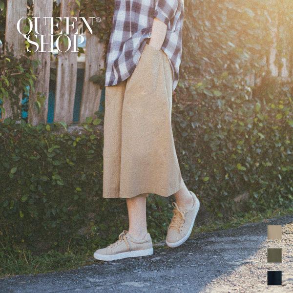 Queen Shop【04060274】鬆緊腰大口袋水洗寬褲裙 三色售 S/M*預購*