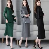 針織洋裝秋季新款時尚氣質女神范休閒減齡針織修身中長款洋裝兩件套 全館免運