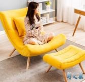 單人沙發 懶人沙發小戶型單人蝸牛椅家用臥室陽臺沙發椅現代北歐老虎椅【野之旅】