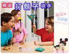 麗嬰兒童玩具館~益智趣味桌遊-打鬍子快手-眼明手快心臟病遊戲-鬍子配對遊戲