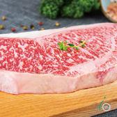 日本和牛 北海道白老牛 沙朗牛排(250g±10%)