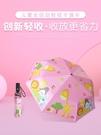 雨傘兒童雨傘全自動男童女童小學生折疊輕便小寶寶傘小孩幼兒園上學傘 【全館免運】
