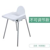餐桌椅 寶寶餐椅便攜座椅折疊簡易餐廳家用兒童餐桌椅吃飯椅子嬰兒小【新店開張八折下殺】