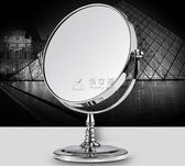臺式化妝鏡 化妝鏡臺式公主鏡桌面鏡子結婚臺面鏡高清大號雙面梳妝 俏女孩