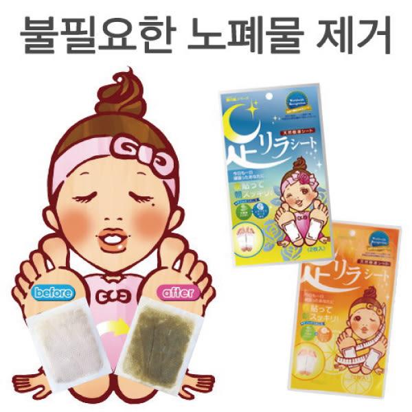 日本小物 天然樹液足底舒適貼布(30枚入) 多款可選【櫻桃飾品】【23577】