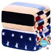 床單夏季毯子珊瑚法蘭絨毛毯加厚床單1.8m單人薄款空調午睡毛巾小被子