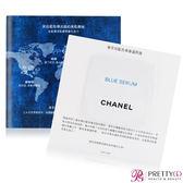 (即期良品)CHANEL 香奈兒藍色青春還原露(1ml)-期效201909【美麗購】