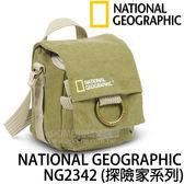 NATIONAL GEOGRAPHIC 國家地理 NG 2342 側背相機包 (24期0利率 免運 正成貿易公司貨) 探險家系列