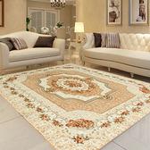 客廳地毯可手洗臥室床邊茶幾防滑歐美北歐家用田園珊瑚絨   遇見生活