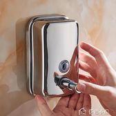 不銹鋼皂液器酒店皂液盒壁掛式衛生間洗手液瓶子按壓免打孔多色小屋